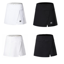 New women Badminton Skirts, Fast-dry Air-permeable Sports Skirts, table tennis Culottes Polyester Tennis Skirts S-2XL 3901 3902
