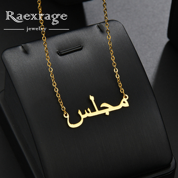 Raexrage Personalized Arabic Name Necklace Stainless Steel Custom Nameplate Arabic Chocker Necklaces Love Gifts Femme Bijoux image