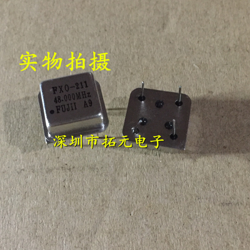 100pcs Active Crystal 48.000MHz 48MHz Square-line Four Feet Square DIP-4 New Free Shipping