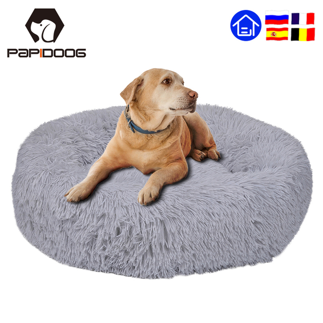 Warm Pet Dog Bed Soft Long Plush Kennel Round Fluffy Cat Mat Sofa House  Comfortable Sleeping Cushion Washable Puppy Winter 1