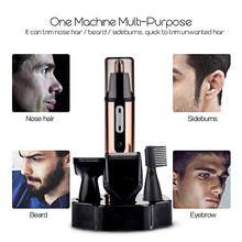4In1 Multifunctional electric nose hair trimmer rechargeable Sideburn Eyebrow be