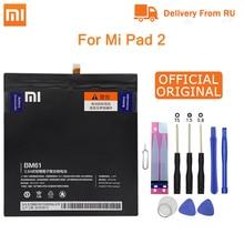 Xiao Mi اللوحي استبدال البطارية BM61 بطارية ل شاومي الوسادة 1 2 ل Mipad 1 2 7.9 بوصة A0101
