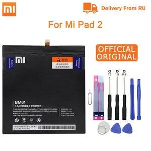 Image 1 - Xiao Mi Tablet Vervangende Batterij BM61 Batterij Voor Xiaomi Pad 1 2 Voor Mipad 1 2 7.9 Inch A0101