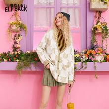ELF worek V Neck grafika z tygrysem przycisk przód swobodny kardigan sweter kobiet ubrania 2019 jesień koreański styl swetry damskie