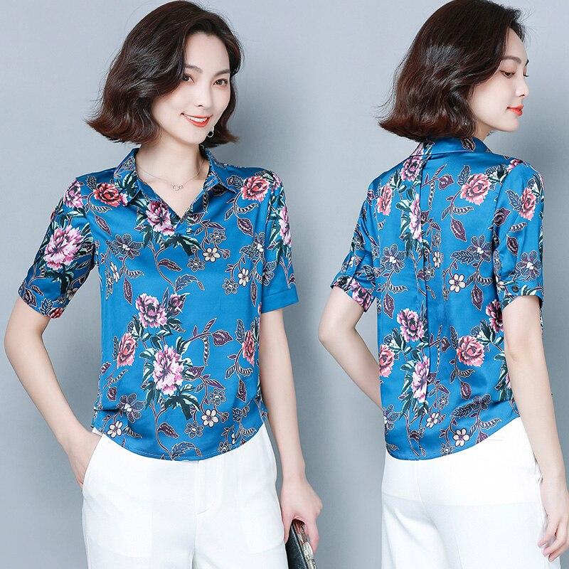 Korean Fashion Silk Shirt for Women Satin Blouse Shirts Women Print Blouse Tops Plus Size 4XL/5XL Blusas Mujer De Moda 2020