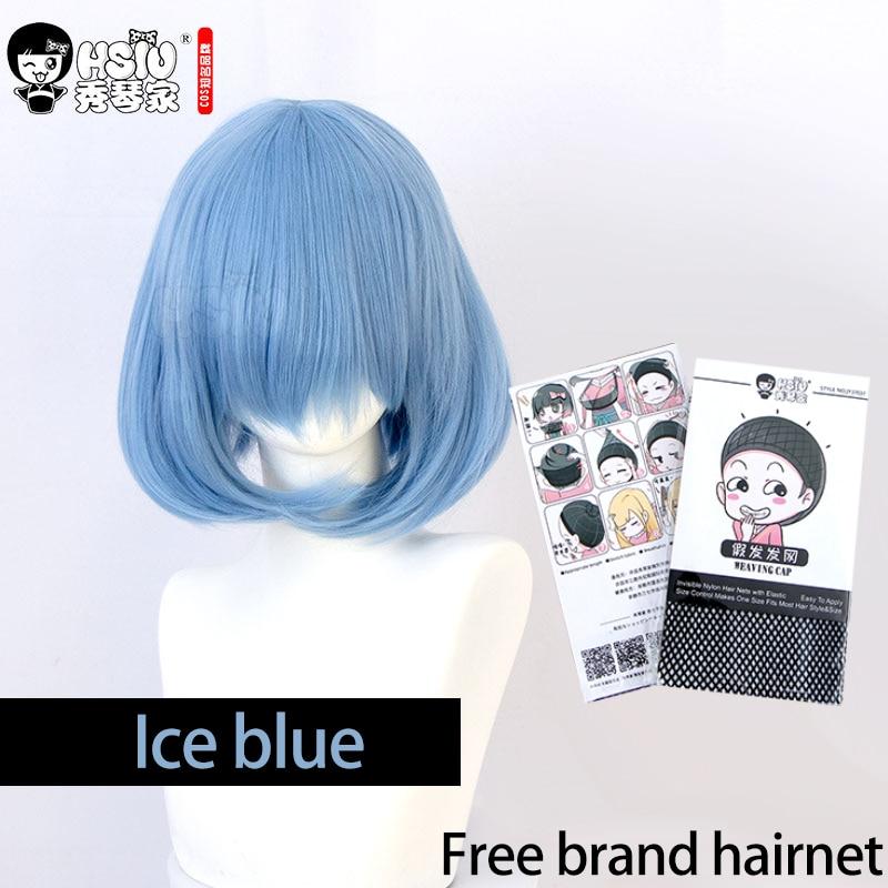Ice blue冰蓝