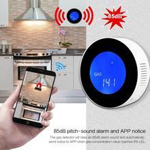 ЖК-дисплей Wi-Fi детектор утечки горючего газа бытовой умный газовый датчик сигнализации