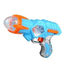 Детский проектор пистолет электрический игрушечный пистолет космическая Музыка Звуковой светильник вращающаяся проекция детские игрушки подарки на день рождения интересные игрушки