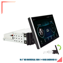 1DIN Adjustable Universal 10 1 #8243 Car Stereo Radio 1GBRam 16GBRom 1080p Touch Screen Gas Wifi cheap FY-UU 1024*600 Mobile Phone Bluetooth MP3 MP4 Players Charger Radio Tuner FM Transmitter