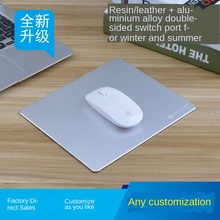 Office Desk Top Mouse Pad Aluminium Alloy Mouse Pad Aluminum Mouse Pad Double-Sided Metal Mouse Pad Advertisement Gift Mouse Pad tanie tanio Order Currently Available Support SE-AL008-02 National Joint Guarantees Mouse Pad And Warranty Card Wish Amazon AliExpress