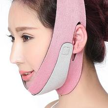 1Pcs Neck Wrinkle Removal V Face Slimming Mask Double Chin Lifting Firming Sleep Band Women