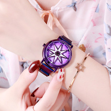 Relogio Feminino 2019 New Women Purple Lucky Watch Rotating Magnet Star Dial Fashion Ladies Crystal Quartz Wrist Watches