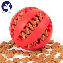 Dog Treat Ball Toys Chew Toy Molar Cleaning Teeth Natural Rubber Non-toxic Interactive Food Treated for Medium Dogs