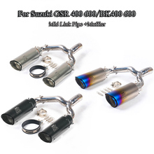 GSR 600 400 Motorcycle Exhaust System Pipe Middle Connect Link pipe Muffler Exhaust Pipe Slip For Suzuki GSR 600 400 BK400 BK600 кабель general pipe pipe hs 400 10 2х10 для дракон 400