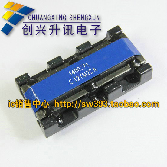 Free Delivery.1400271 <font><b>P250</b></font> P2450 2494LW new high voltage coil step-up transformer image