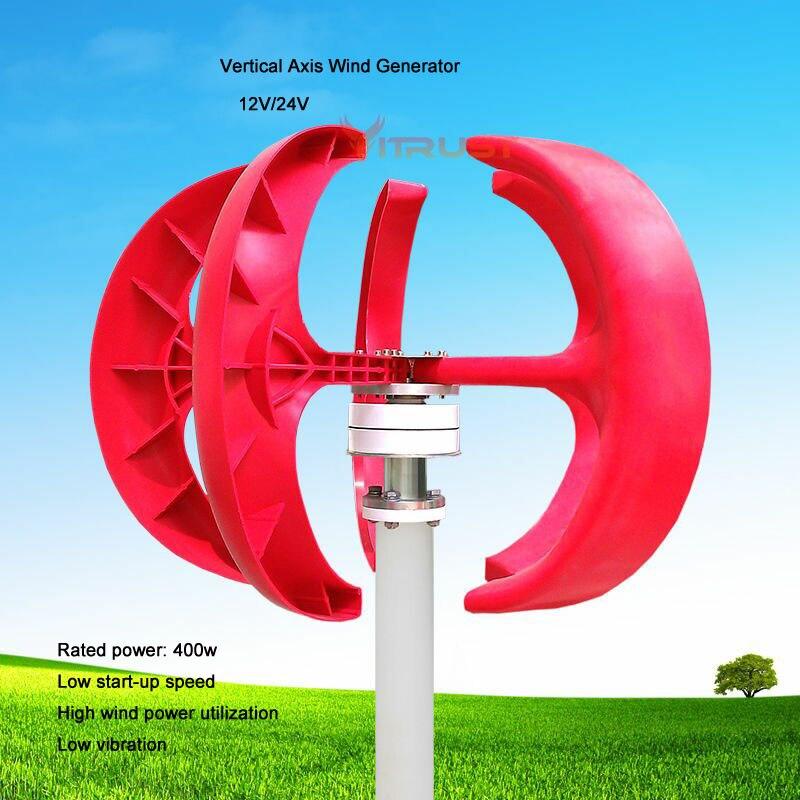 Éolienne générateur 5 lames moteur Kit axe Vertical éolienne pour maison bateau lampadaire 12V 24v évalué 400w 600w