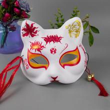 Japanese Fox Masks Cat Anime Cosplay The Light Of Fireflies Forest Natsume Yuujinchou Mask Halloween Face