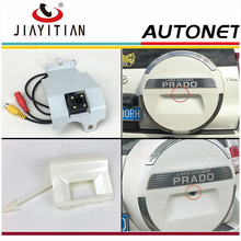 JIAYITIAN reserved hole camera For Toyota Prado Install In Spare Tire Cover HD CCD/Backup parking rear view Reversing Camera