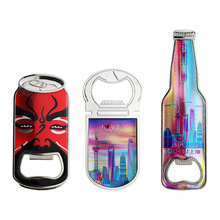Metal Bottle Opener Refrigerator Stickers Fridge Magnet Tourism Souvenirs High-end Magnetic Stickers Shanghai Theme Beer Opener