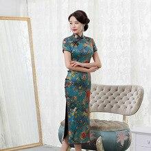 Yaz 2020 uzun zarif yüksek dereceli gerçek ipek Qipao geliştirilmiş Qipao elbise Retro Hon kafiye işlemeli kısa kollu