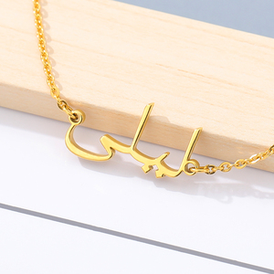 Image 2 - Custom Armbanden Voor Vrouwen BFF Letter Arabic Name Bracelet Personalized Islamic Jewelery Stainless Steel Bracelets For Women