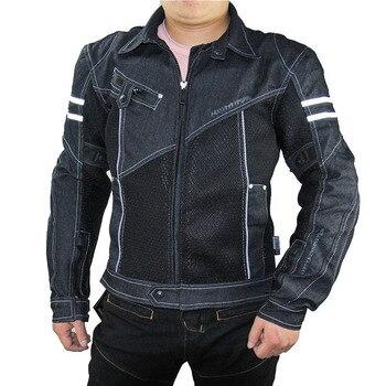 Мото куртка Gibrid 8