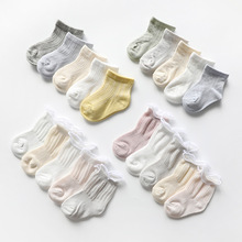 Quality 3-5 Pairs/Lot Base Design Solid Color Soft Mesh Summer Mood Cotton Knit Cute Girl Baby Kids Boy Newborn Socks
