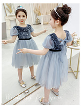 Big Kid Birthday Dress Girls Summer Dresses 2020 Teen Kids Gown Princess Party Clothes Carnival Costumes for Girl Clothing
