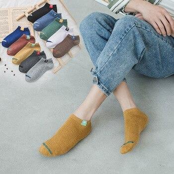 цена на Maple leaf print socks funny ankle short happy Summer socks shallow mouth low-top cotton sports leisure calibration socks