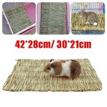 Хомяк ковыль сетка для сена плетеные соломенные ремешки коврик