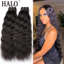 هالو 26 28 30 بوصة برازيلية 8A تموجات الشعر البكر 1 3 4 حزم طبيعية مستقيمة 100% وصلات شعر طبيعي خام غير معالج