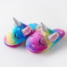Kigurumi-Slippers Rainbow Children Unicorn Baby-Girls Kids for Pajamas Match