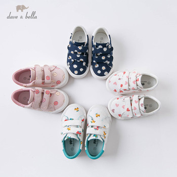 DBM16262 Dave Bella autumn baby girls boys fashion print canvas shoes new born unisex casual shoes image