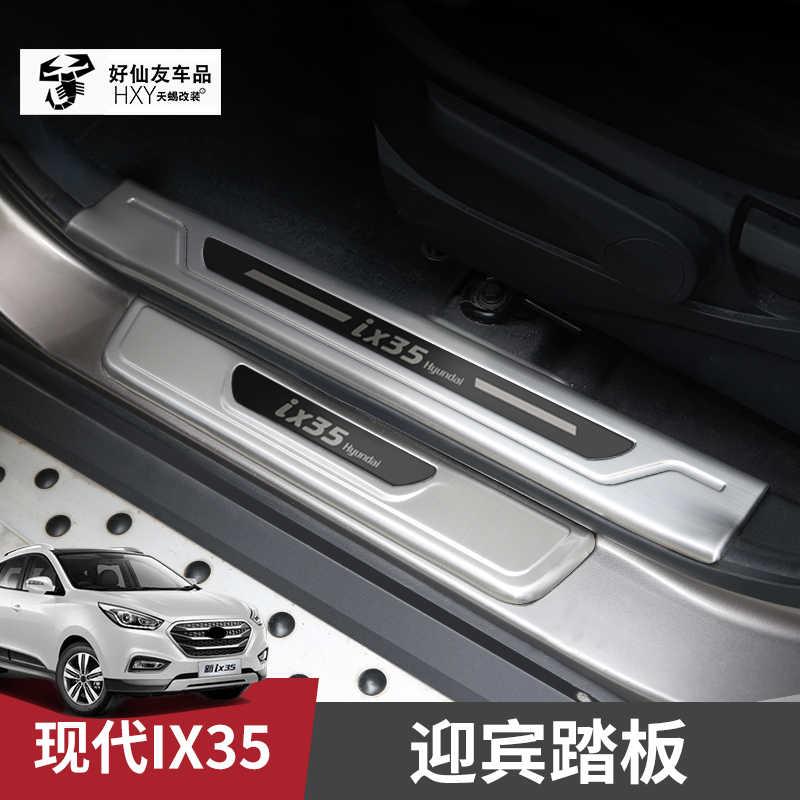 Di alta qualità in acciaio inox Piatto Davanzale Del Portello di Automobile Del Pedale Benvenuto Styling Accessori 8 pz/set per Hyundai IX35 2010-2016