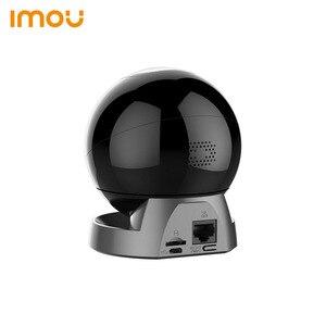 Image 4 - Dahua אבטחת מצלמה אוטומטי שיוט Wifi מצלמה PTZ רשת מעקב מצלמה מסכת פרטיות שיחה דו כיוונית חכם מעקב