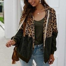 Женская верхняя одежда, пальто, куртки, модный Леопардовый принт пэтчворк, флис, длинный рукав, кардиган на молнии, сохраняющий тепло, женские топы F40