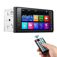 Автомобильный видеорегистратор автомобильные аксессуары 7 дюймов Автомобильный MP5 мультимедийный плеер FM стерео радио Bluetooth Handsfree подходит...