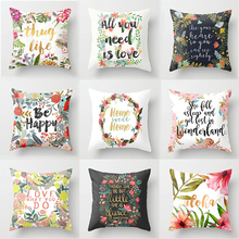 Sigle-sided Polyester Flower Letter Print Cushion Cover Throw Pillow Nordic Living Room Decoration for Home Car Sofa Couch