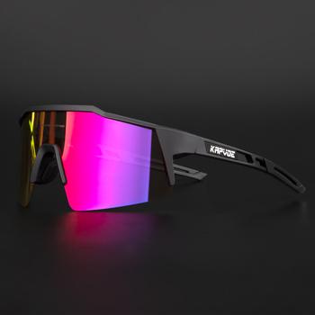 Fotochromowe okulary rowerowe sportowe okulary przeciwsłoneczne unisex okulary rowerowe MTB road okulary rowerowe okulary rowerowe okulary ochronne tanie i dobre opinie kapvoe CN (pochodzenie) UV400 Lens 50mm or 55mm cycling glasses MULTI 135mm or 136mm Z poliwęglanu TR-90