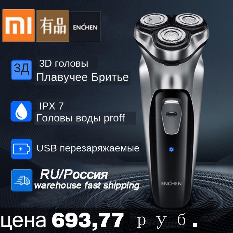 XIAOMI Original face shaver Enchen Flex Razor 3D Electric Shaver Men Washable USB Rechargeable Shaving Beard Machine barbeador 5