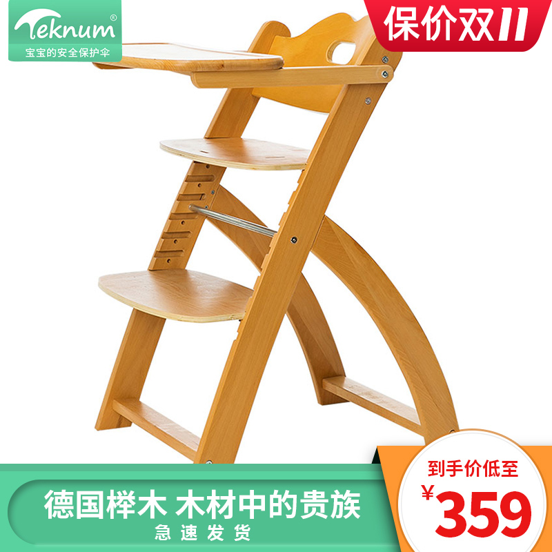 Baby's Dining Chair Solid Wood Portable Foldable Multifunctional Children's