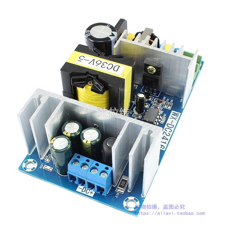 <font><b>180W</b></font> High Power Transformer 220V/110V <font><b>AC</b></font> to <font><b>DC</b></font> <font><b>36V</b></font> <font><b>5A</b></font> Switching Power Supply Module Bare Board image