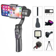 3-осевой ручной гиростабилизатор для смартфона с зарядкой от USB Поддержка видеозаписи универсальное Регулируемое направление Vlog Live