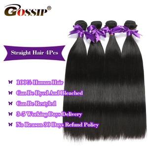 Image 2 - Straight Hair Bundles Brazilian Hair Weave Bundles 100% Human Hair Bundles Gossip Remy Hair Weave 1/3/4 Bundles Hair Extension