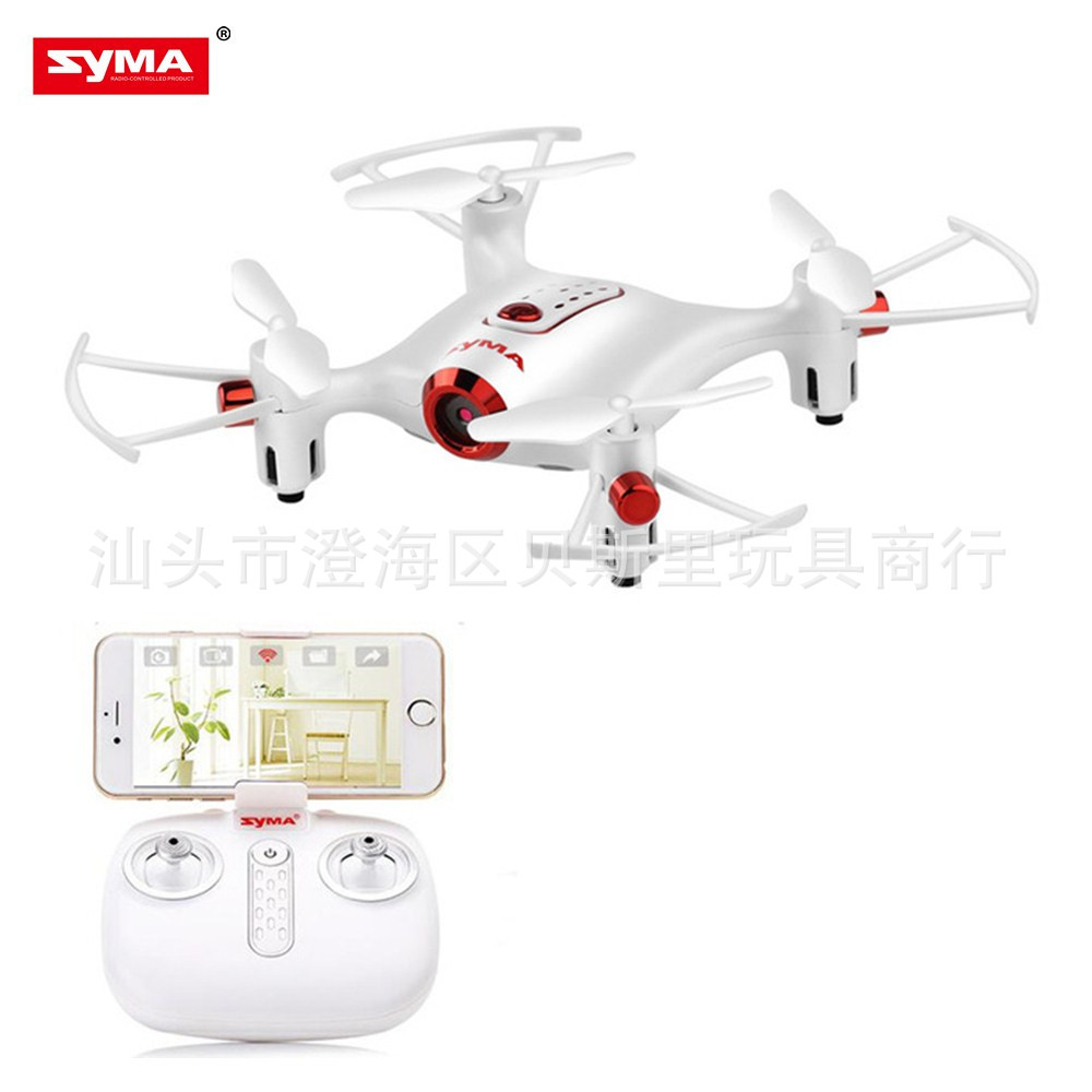 SYMA Sima X20w Quadcopter Real-Time Transmission Mini Airplane Remote Control Aircraft Unmanned Aerial Vehicle