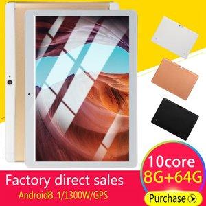 KT107 планшет с круглым отверстием 10,1 дюймов HD большой экран Android 8,10 версия модный портативный планшет 8G + 64G Золотой планшет с американской вил...