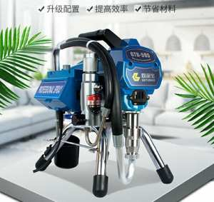 Spraying-Machine Paint-Sprayer Airless Professional 595 2800W