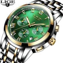 2019 LIGE Gold Steel Watch for Men Watches Quartz Date Clock Male Brand Luxury Business Watch Men Casual Style Relogio Masculino цена и фото