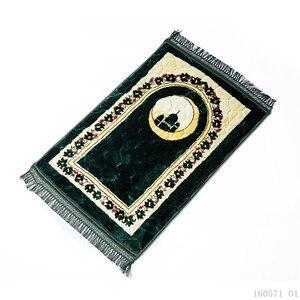 Image 2 - มุสลิม 80*120 CM Chenille Thicken ผ้าห่ม Salat Musallah พรม Tapis พรมอิสลาม Namaz Non  ลื่นสวดมนต์เสื่อ