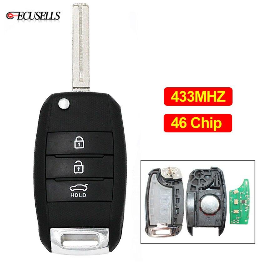 2X Replace Remote Key Shell Case Uncut Key Blank For Kia K2 K3 K5 Forte no Chip